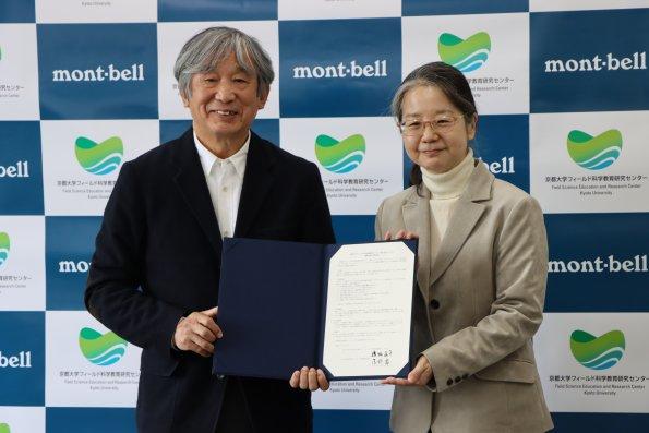 モンベルとの「包括連携協定」の締結式を開催